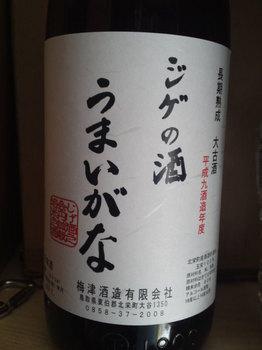 mini_160801_1005.jpg